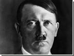 Австрийский город вычеркнул Гитлера из списка почетных граждан