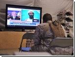 Житель Нью-Йорка нажился на смерти бин Ладена