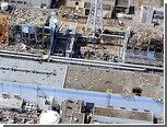 """На """"Фукусиме-1"""" изучили последний аварийный энергоблок"""