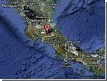 В Коста-Рике произошло сильное землетрясение