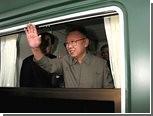 Бронепоезд Ким Чен Ира прибыл в Пекин