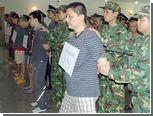 В Китае станут реже применять смертную казнь
