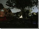 В резиденции Каддафи погибли шесть человек