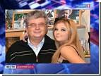 Обнародована основная версия убийства дочери топ-менеджера «Лукойла»