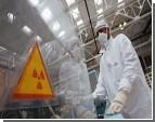 Оператор «Фукусимы-1» не может выплатить компенсации. Денег не хватает