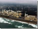 "Японская АЭС ""Хамаока"" прекратила работу"