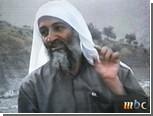 Американцы нашли записную книжку бин Ладена