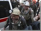 В Мексике из шахты начали доставать тела горняков. 11 человек остаются под завалами