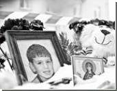 Завершено расследование гибели Вани Завьялова