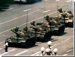 Китайская полиция задумалась о компенсациях за Тяньаньмэнь