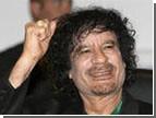 Франция высылает 14 ливийских дипломатов. Поплатились за верность Каддафи