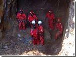Мексиканские шахтеры попали под завал