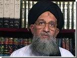 В предательстве бин Ладена заподозрили его заместителя