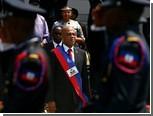 Новый президент Гаити вступил в должность