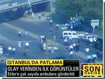 При взрыве в Стамбуле ранены семь человек