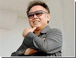 Ким Чен Ир отверг приглашение на саммит в Сеул