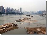 Из-за засухи на Янцзы ограничили судоходство