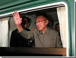 Ким Чен Ир приехал в Китай за советом