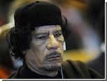 Ливия попросила ООН о перемирии