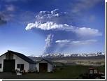 Главный аэропорт Исландии закрыт из-за вулкана