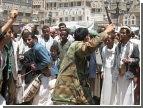 В столице Йемена начались столкновения. Идет обстрел президентского дворца