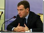 Медведев призвал Каддафи уйти из власти