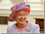 Елизавета II прибыла в Ирландию