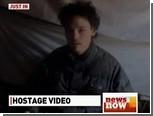 Талибы распространили видео с похищенным канадцем