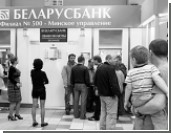 Выяснилось, как работает черный рынок валюты в Белоруссии