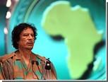 Президент ЮАР рассказал о планах Каддафи на будущее
