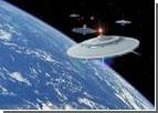 В штате Огайо был замечен НЛО. Видео