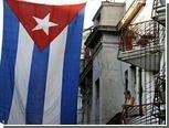 Кубинцам разрешат свободно путешествовать