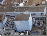 """Ликвидаторы вошли в здание второго энергоблока """"Фукусимы-1"""""""