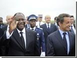 У Кот-д'Ивуара появился президент