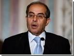США отказались признать мятежное правительство Ливии