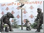 """Памятнику фразе """"Где-где? В Караганде!"""" понадобилась реставрация"""