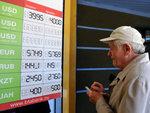 Белоруссия повысила прогноз по инфляции до 39 процентов