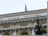 ЦБ предупредил о сокращении числа банков в России