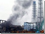 """Оператор """"Фукусимы"""" попросил власти помочь ему с выплатой компенсаций"""