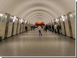 В Санкт-Петербурге появился единый проездной