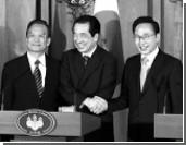 Китай, Япония и Южная Корея заключат пакт о торговле