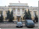 Резервы России выросли на 21 миллиард долларов за месяц