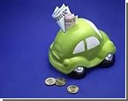Налетай, не скупись… Банкиры удешевили кредиты на отечественные «колеса»