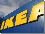 IKEA откроет собственный банк в России