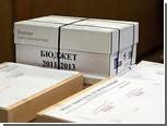 Минфин предложил перенести расходы бюджета-2012 на более поздний срок