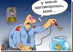 Произвол в милицейских участках процветает. В этом году в Украине там умерли 20 человек