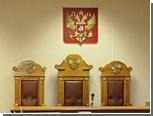 """Осуждены главари магаданского отделения ОПГ """"Общак"""""""