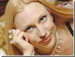 Родственники Бабосюк собрали 30 миллионов рублей для ее освобождения