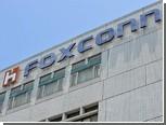 Аналитики предсказали сокращение поставок iPad из-за взрыва на Foxconn