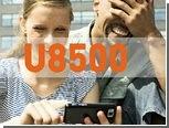 Назван производитель процессоров для совместных смартфонов Nokia и Microsoft